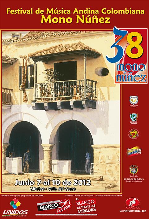 Afiche versión 38