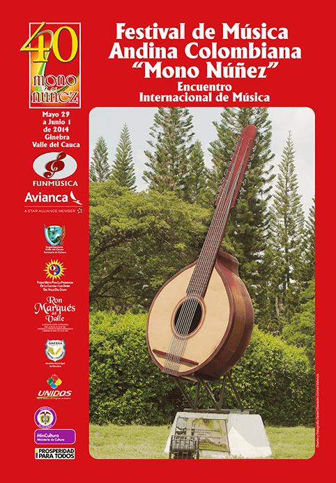 Afiche versión 40